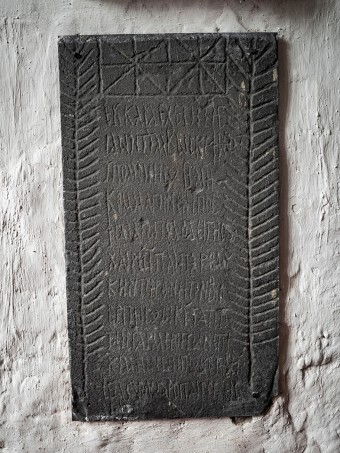 The Brough Stone